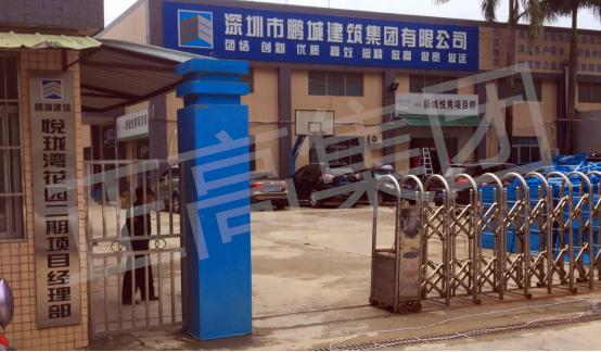 惠州博罗悦龙湾项目