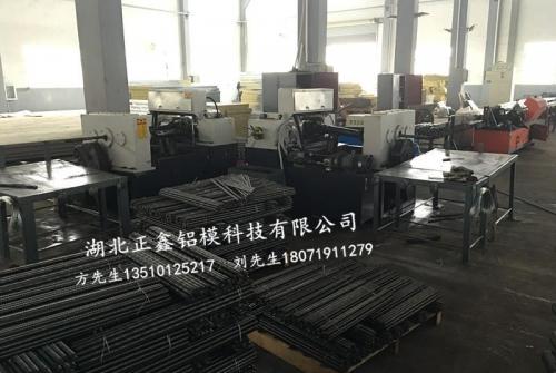 湖北正鑫铝模、铁配件生产基地-铝模板厂家