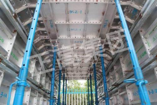 管廊工程项目-铝模板生产加工