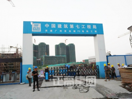 广州亚运城F3地铁工程