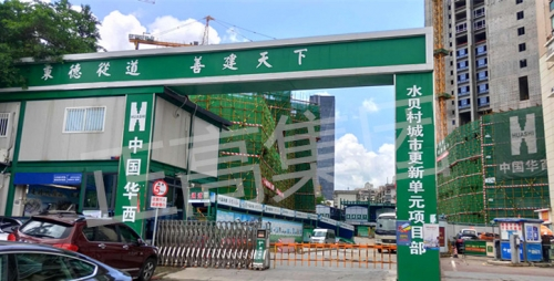 深圳水贝项目