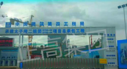 深圳太子湾二组团项目