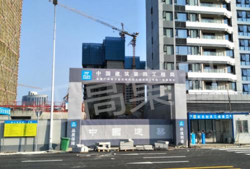 广州南沙邮轮港项目