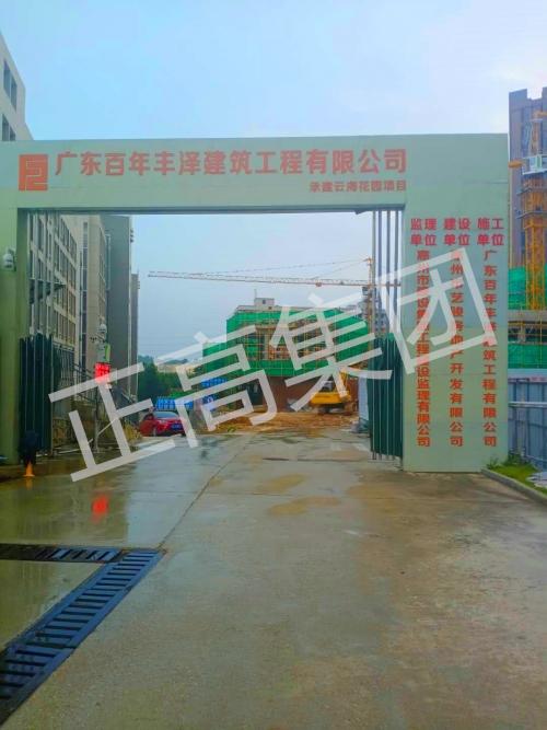 惠州云海花园项目